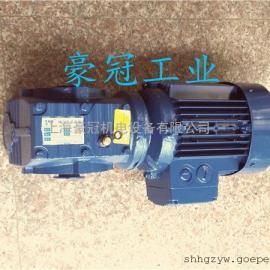 紫光KC127减速机中研技术