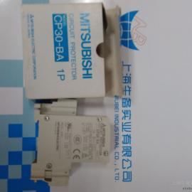 三菱CP30-BA1A型低压断路器 上海直销
