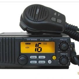 飞通FT-802甚高频无线电话, 甚高频电话 CCS
