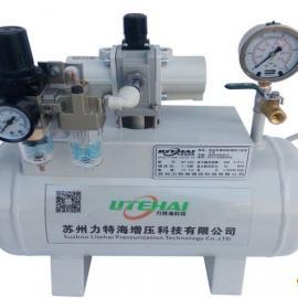 气体增压机 热流道增压泵 模具增压泵 空气增压泵厂家直销