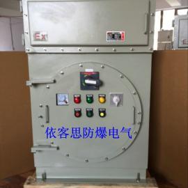 IIC级防爆自耦减压起动器上进上出防爆自藕降压启动柜