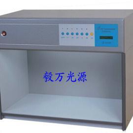 六色光源标准光源箱CAC600灯箱 标准光源对色箱比色箱