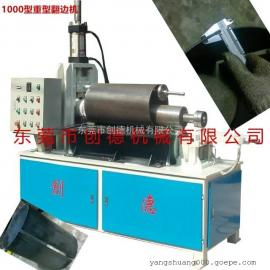 厂家热销大直径自动卷板机 卷板机厂家
