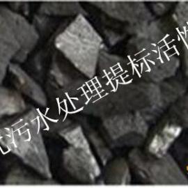 低成本高效COD吸附剂活性炭,活性炭可多次再生,活性炭再生设备