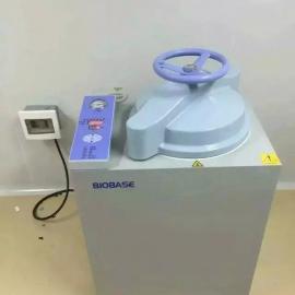 100L全自动高压蒸汽灭菌锅BKQP-100L厂家