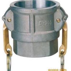西安储罐快速接头批发 铝合金快速接头D型 内螺纹母头供应