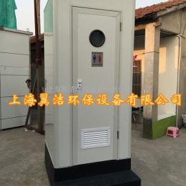 上海翼洁移动厕所活动卫生间流动公厕简易厕所免水型厕所租赁