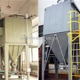 UF型单机布袋除尘器华宁供应各种型号除尘设备优质价廉