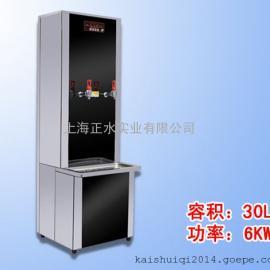 全自动化开水机器必威尔步进式开水机TDK6-30