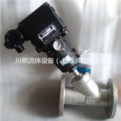 气动调节隔膜阀输入4~20mA信号
