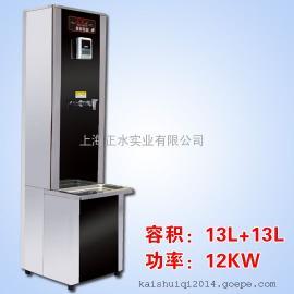 全自动电开水器必威尔热推式刷卡开水器ES-R120
