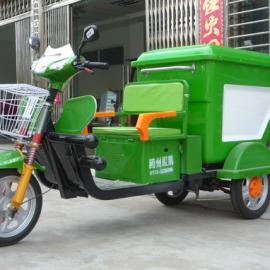 电动三轮保洁车|电动三轮环卫车|电动保洁车