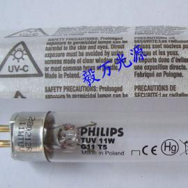 �w利浦消毒��TUV11W G11T5紫外�消毒��