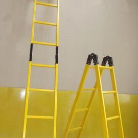 绝缘人字梯关节梯1.5米升3米价格