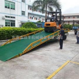 湛江市简易式登车桥|8T登车桥|专业厂家