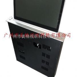 超薄15.6寸高清触摸屏电脑集成升降器,政府指定产品