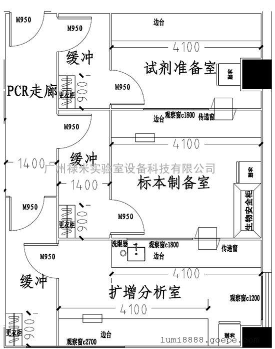 广州禄米 专业设计 安装pcr实验室 家具 装修 通风