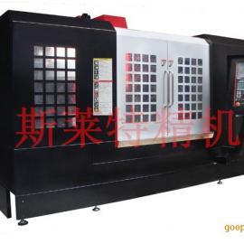 台湾机型DMC2550动柱式加工中心