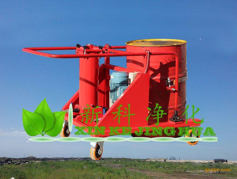 化工滤油机新乡高精度LYC-63A滤油滤油机防爆滤油机