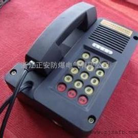 KTH8.KTH15.106-3Z矿用防爆电话机