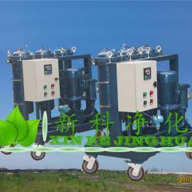 南京液压油滤油机河南LYC-32B高精度滤油机北京滤油机滤油小车
