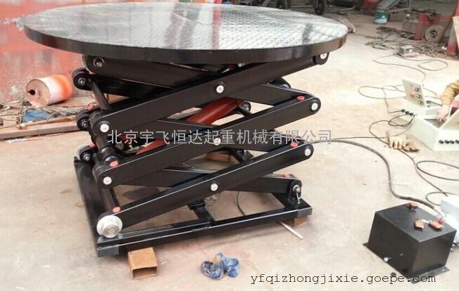 升降机升降平台舞台升降平台车北京液压液压升降台图片