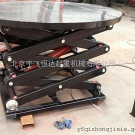 升降机升降平台舞台升降平台车北京液压液压升降台搬运设备