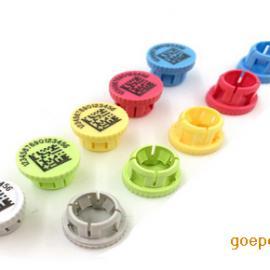 电子塑料铅封、可以订做的铅封扣价格、电表螺丝封