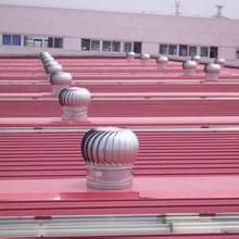 贵州批发-300型烟道风帽屋顶风机不锈钢风球