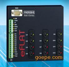 eFLAT光分析仪