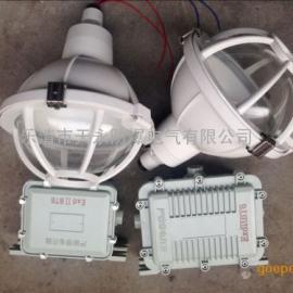 三防灯FAD-S-L70B1Z防水防尘灯金卤灯/钠灯