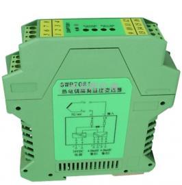 SWP-7035配电器