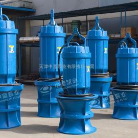 中蓝中吸式潜水混流泵