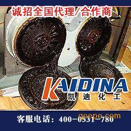 环保型煤焦油清洗剂_焦油清洗剂_凯迪化工KD-L314价格