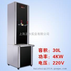全自动电开水机器必威尔步进式开水机器CSB-4