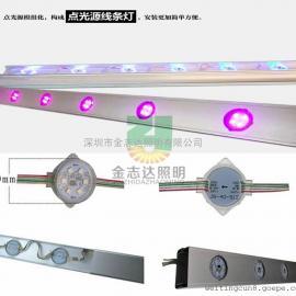 铝条led点光源/铝线条led点光源厂家
