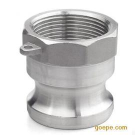 铝合金快速接头A型 内螺纹公头 西安储罐接头批发内丝阳端
