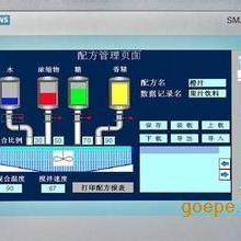 西门子WINCC监控系统(128点运行版)