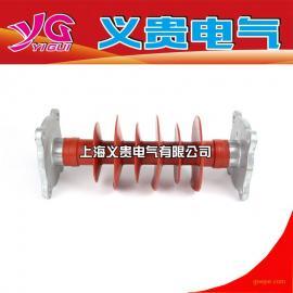 上海义贵电气供应FZNW4-24/16复合支柱绝缘子