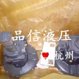 供应混凝土泵车主油泵A11LO190LRDH2总成