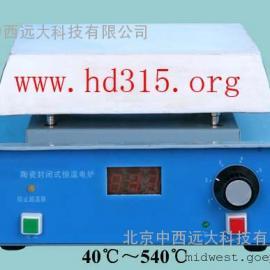 陶瓷封闭式恒温电炉(蒸发、化工合成、化学反应)通用