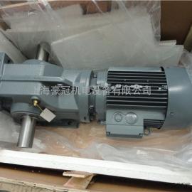 SC67清华紫光斜齿轮蜗轮减速机