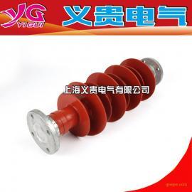上海义贵电气低价供应FZNW4-40.5/6复合支柱绝缘子