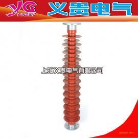 上海义贵电气低价供应FZNW4-72.5/6复合支柱绝缘子