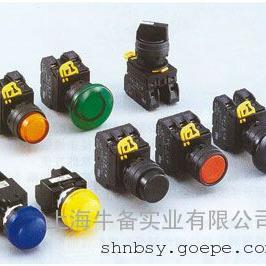 上海代理 和泉大量现货供应AVN301NY型黄色按钮开关
