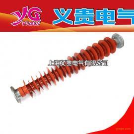 上海义贵电气供应FZNW4-126/8复合支柱绝缘子