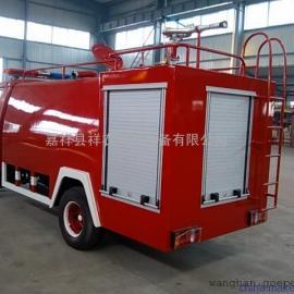 村镇小型消防车