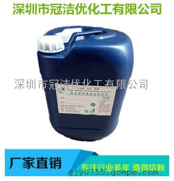 不锈钢重油污清洗剂,不锈钢除油脱脂剂,不锈钢清洗光亮剂