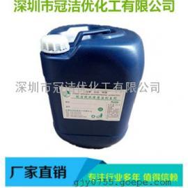水塔青苔水藻去除剂,冷却塔水生物灭杀剂,水塔除青苔剂