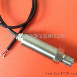 K021-EX防爆压力变送器